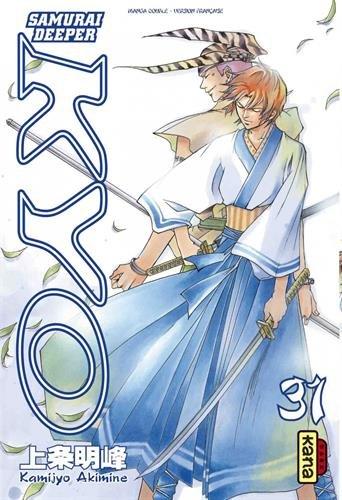 Samouraï Deeper Kyo (Intégrale), tome 16