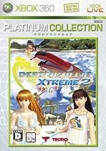 Dead or Alive Xtreme 2 (Platinum Collection) [Japan Import]