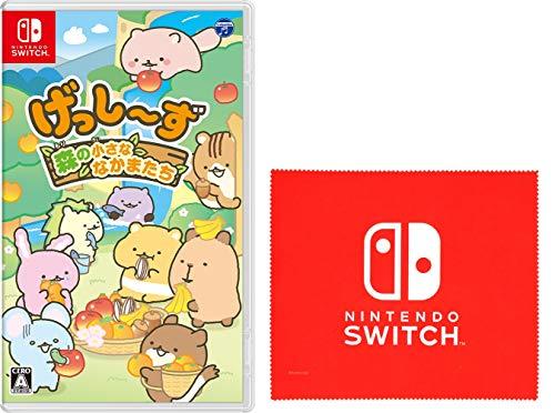 げっし~ず 森の小さななかまたち -Switch (【Amazon.co.jp限定】Nintendo Switch ロゴデザイン マイクロファイバークロス 同梱)