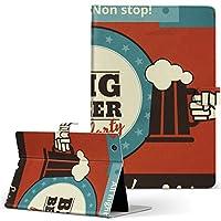 igcase KYT33 Qua tab QZ10 キュアタブ quatabqz10 手帳型 タブレットケース カバー レザー フリップ ダイアリー 二つ折り 革 直接貼り付けタイプ 008609 ユニーク ビール イラスト 赤 レッド レトロ