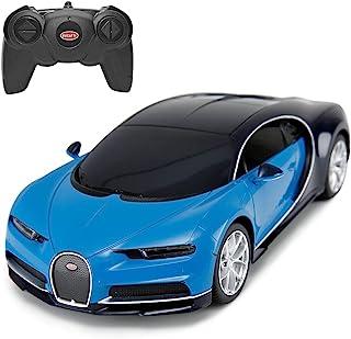 Bugatti Remote Control Car | RASTAR 1/24 RC Blue Bugatti Chiron Sports Racing Vehicle for Kids
