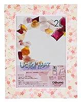 Chikuma フォトスタンド Uclidマット 2L さくらさくら 12939-4
