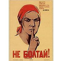 世界大戦レッドガールソビエトレトロキャンバスポスターバーカフェリビングルームの装飾-60x90cm_No_Frame