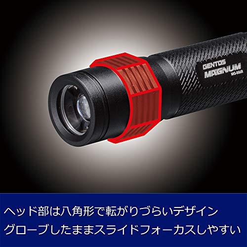 『GENTOS(ジェントス) LED 懐中電灯 USB充電式 【明るさ450ルーメン/実用点灯6時間】 専用充電池使用 マグナム MG-886R ANSI規格準拠 転がり防止』の4枚目の画像
