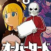 オーバーロード 不死者のOh! (8) (角川コミックス・エース)