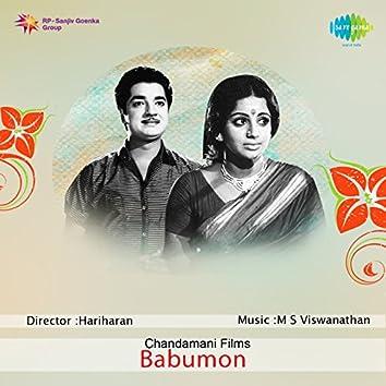 Babumon (Original Motion Picture Soundtrack)