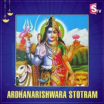 Ardhanarishwara Stotram