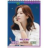 ハン・ジミン 春の夜 知ってるワイフ 2021年度 新卓上カレンダー ※韓国店より発送の為、お届けまでに約2週間