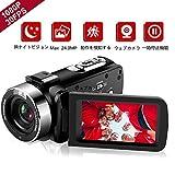 ビデオカメラ2400万画素 24MP HD1080P 16倍デジタルズーム 赤外線夜間撮影に対応 270度回転 一時停止機能 リモコン付属 800万画素センサーSDカード(最大128GB) サポート128GBカード対応
