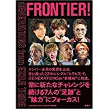 GENERATIONS from EXILE TRIBE FRONTIER! (J-GENERATION 2020年9月号増刊)