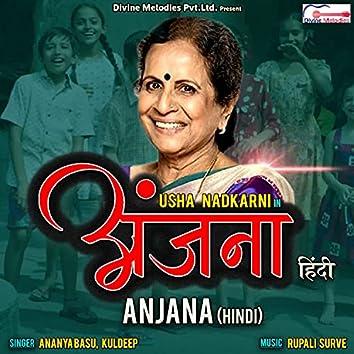 Anjana-Hindi