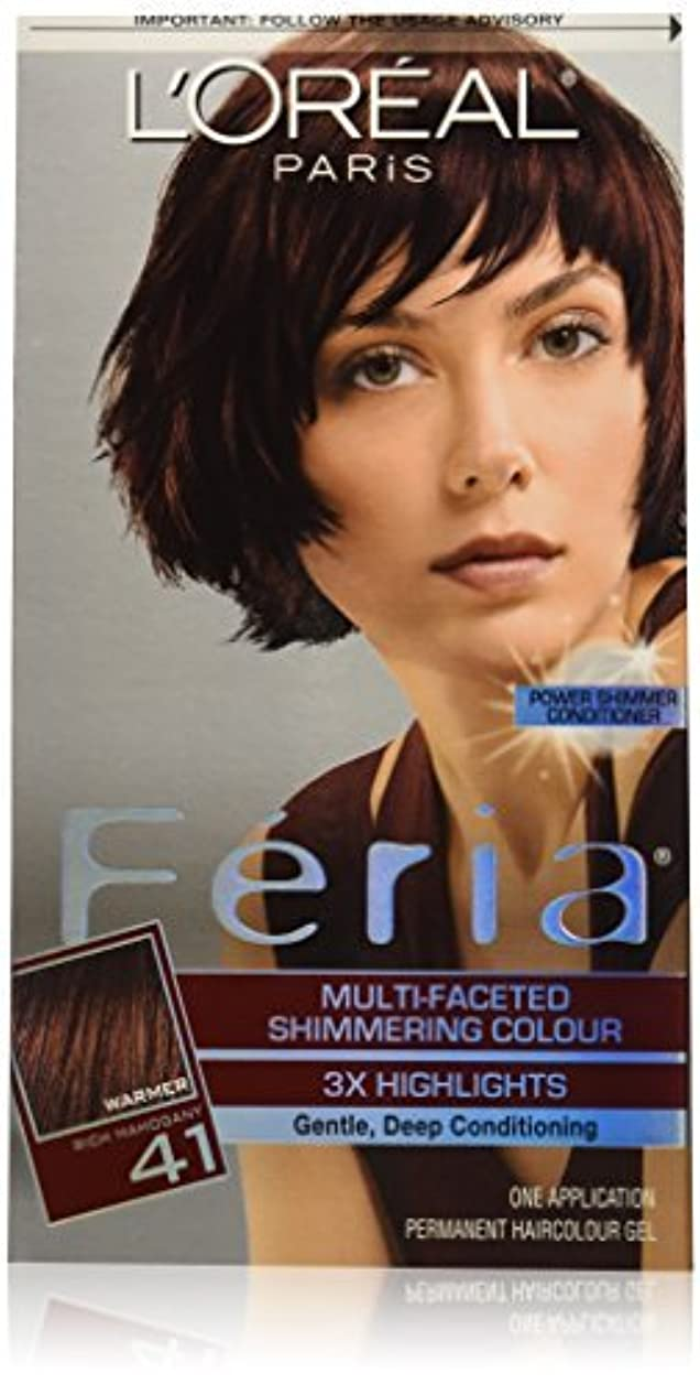政治家胸発揮するFeria Crushed Garnet by L'Oreal Paris Hair Color [並行輸入品]