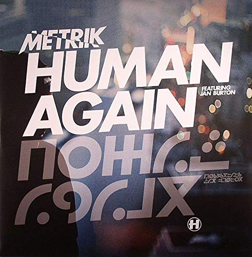 Human Again/Slipstream [Vinyl Single]