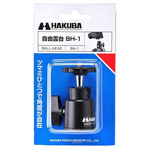 HAKUBA自由雲台BH-1小型高精度日本製ボールヘッド雲台BH-1
