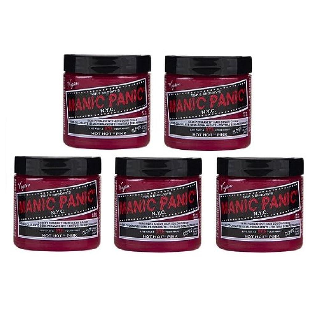 アラバマ取り囲むアンデス山脈【5個セット】MANIC PANIC マニックパニック Hot Hot Pink ホットホットピンク 118ml