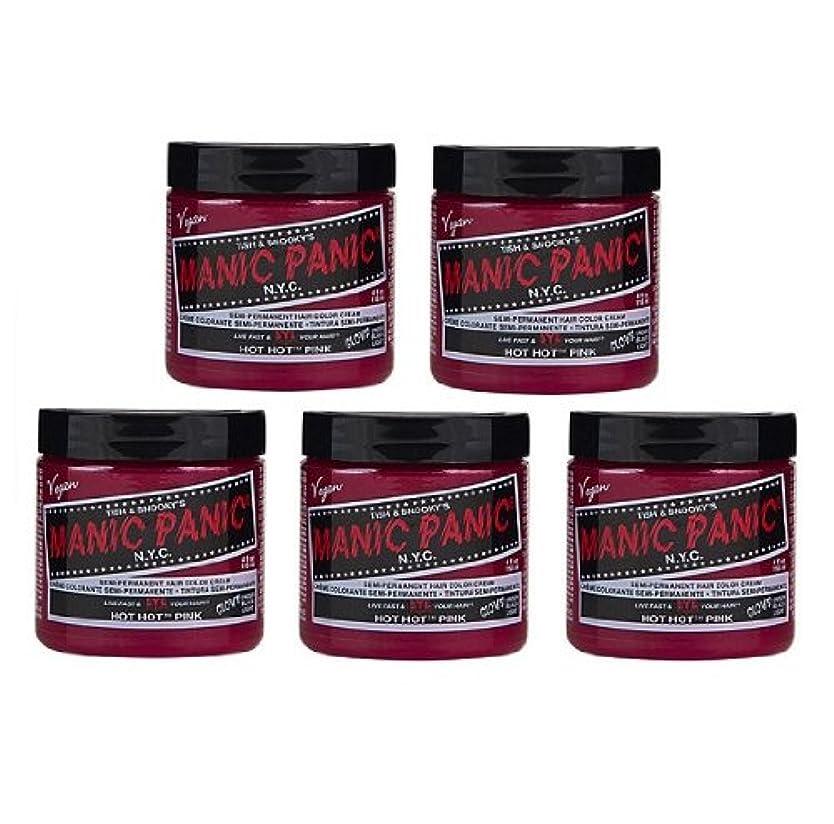 誰でも香ばしい作る【5個セット】MANIC PANIC マニックパニック Hot Hot Pink ホットホットピンク 118ml