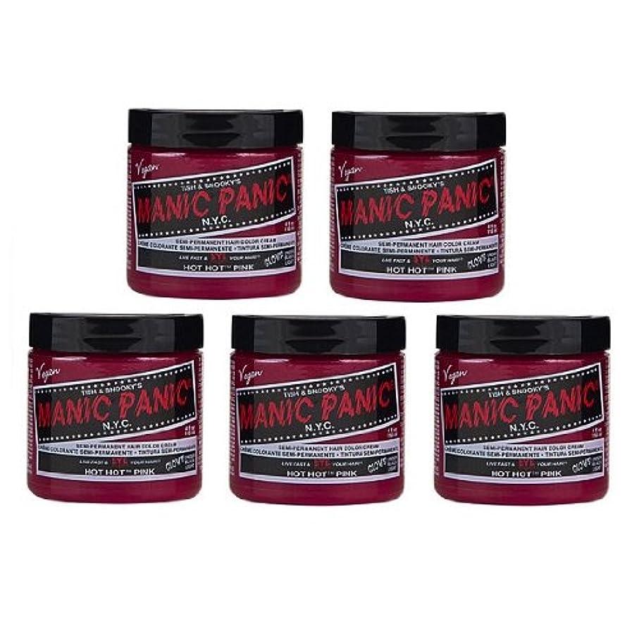 インストラクター青写真毎月【5個セット】MANIC PANIC マニックパニック Hot Hot Pink ホットホットピンク 118ml