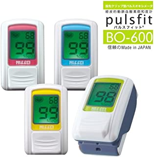 日本精密測器 パルスフィット BO600 アジュール・ブルー