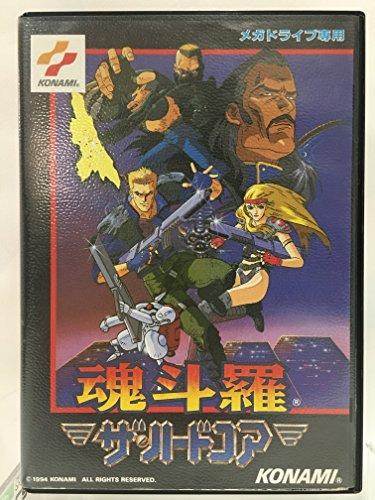Contra: The Hard Corps[Import Japonais]