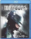 ロボコップ3 [Blu-ray] - ロバート・バーク, ナンシー・アレン, ジル・ヘネシー, レミー・ライアン, フレッド・デッカー