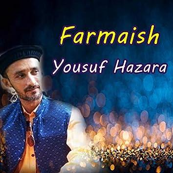 Farmaish