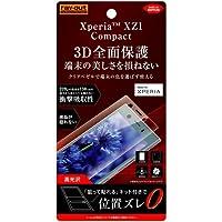 レイアウト Xperia XZ1 Compact フィルム TPU 光沢 フルカバー 衝撃吸収 RT-RXZ1CF/WZD