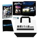 新劇場版 頭文字[イニシャル]D Legend3 -夢現-(初回限定版) [Blu-ray] image