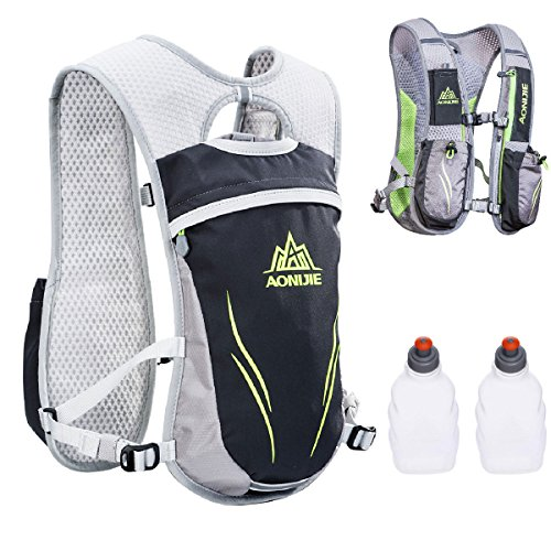 JEELAD Running Hydration Pack Backpack Hydration Vest for Marathon Running Race Cycling (Grey (5.5L), with 2 Water Bottles)