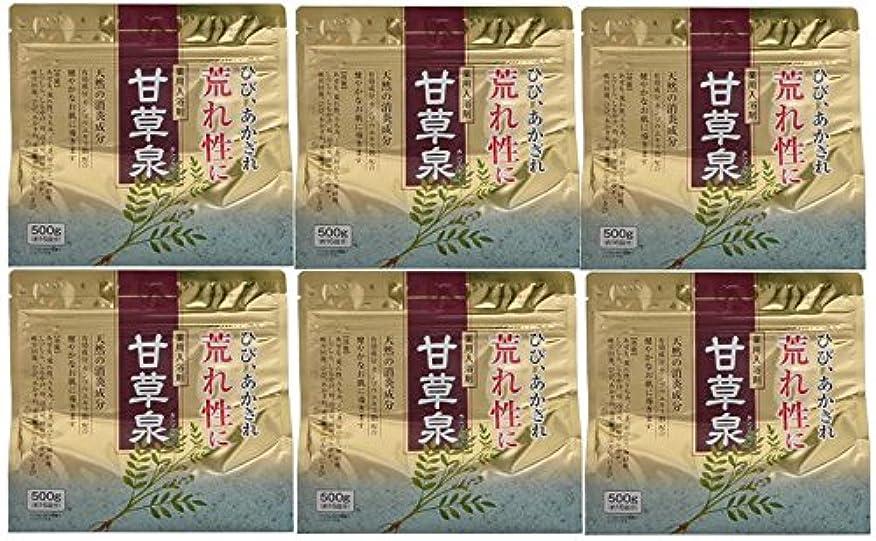 摘むふりをするピラミッド薬用入浴剤 甘草泉 500g×6個セット