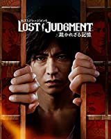 【Amazon.co.jpエビテン限定】LOST JUDGMENT:裁かれざる記憶 PS4版 サントラセット(限定特典付き)