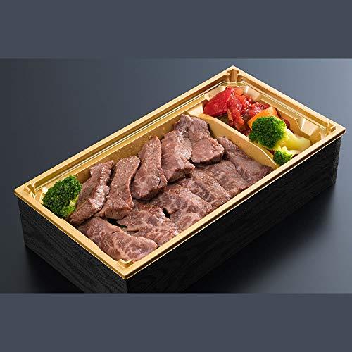 佐賀牛 ステーキ弁当 最高級 A5ランク ステーキ 冷凍弁当 冷凍食品 昼食 ランチ