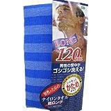 オーエ ボディタオル かため 超ロング ブルー 約幅28×長さ120cm ナイロンタオル 男性の背中 ゴシゴシ洗える 日本製