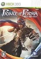 プリンス・オブ・ペルシャ - Xbox360