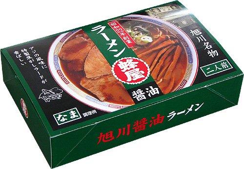 旭川 ラーメン蜂屋 醤油 2食入