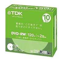 TDK LoR 録画用DVD-RW デジタル放送録画対応(CPRM) キャッシュバックキャンペーンモデル 1-2倍速 インクジェットプリンタ対応(ホワイト・ワイド) 10枚パック 5mmスリムケース DRW120DPWA10UB