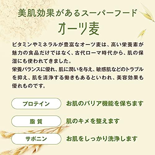 Aveeno(アビーノ)スキンリリーフボディウォッシュ【乾燥肌、敏感肌の方向け】無香料354ミリリットル(x1)