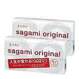サガミオリジナル002 5コ入×2箱 0.02 コンドーム 避妊具 condom