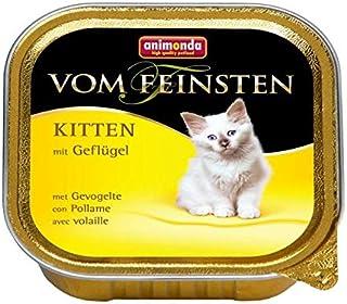 アニモンダ 猫 キャットフード フォムファインステン 仔猫 鳥肉と牛肉 100g