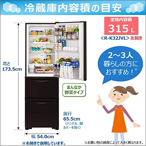 HITACHI(日立)『まんなか野菜(R-K32JV)』