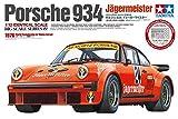 タミヤ 1/12 ビッグスケールシリーズ No.55 ポルシェ 934 イェーガーマイスター エッチングパーツ付き プラモデル 12055