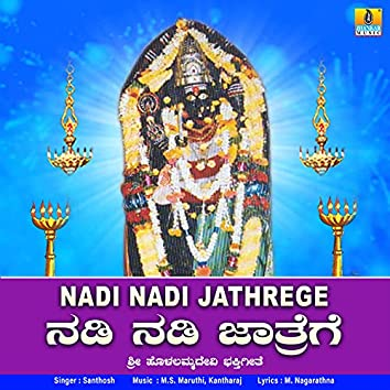Nadi Nadi Jathrege - Single