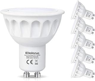 LED電球 GU10 Kakanuo スポットライト GU10口金 60W形相当 6W 電球色 3000K 600ルーメン ビーム角度40度 広配光タイプ 高輝度 高演色 長寿命 密閉形器具対応 断熱材施工器具対応 PSE認証 省エネ 6個セット
