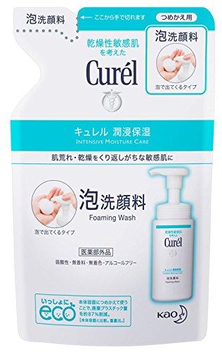 キュレル 泡洗顔料 つめかえ用 130ml×3個