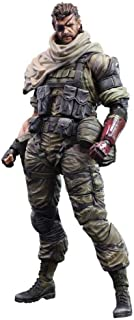 FULONG Phantom Pain Action Figure Venom Snake Metal Gear Solid - Equipped with Weapons and Replaceable Hands - High 25CM