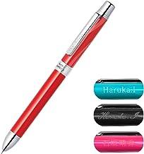 Personalized Zebra Slari Sharbo 1000 Red SB26-R 0.7mm Ballpoint Pen 0.5mm Sharp