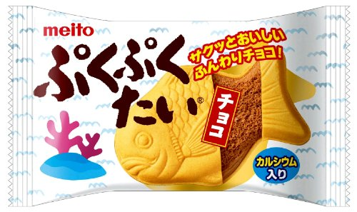 Best store bought taiyaki: Meito Sangyo