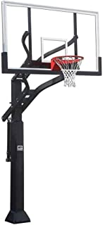 Best gared basketball system Reviews