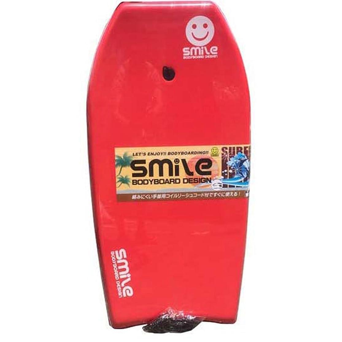 実験室地下大腿スマイル ボディボード Smile Bodyboard &リーシュセット 41.5インチ/
