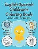 English-Spanish Children's Coloring Book - Animals Names - Bilingual Book: Libro de colorear para niños inglés-español - Nombres de Animales - Libro Bilingüe (Cool Coloring For Kids)