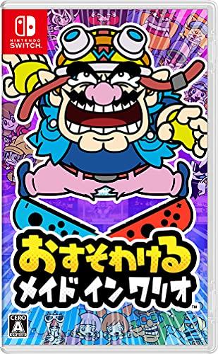 おすそわける メイド イン ワリオ -Switch(【Amazon.co.jp限定】オリジナルマスクケース 同梱)